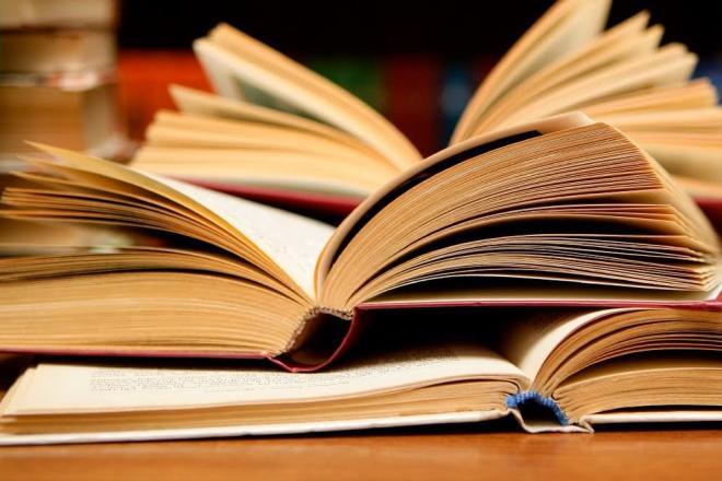 ejercicios de comprension lectora habilidad verbal